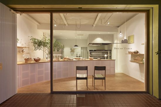 Bread Table bakery by Airhouse Design Office Gifu Japan