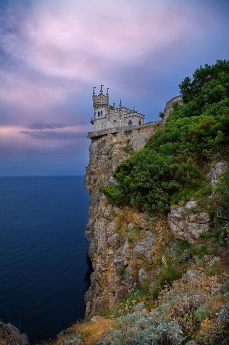 Knife Castle in Ukraine