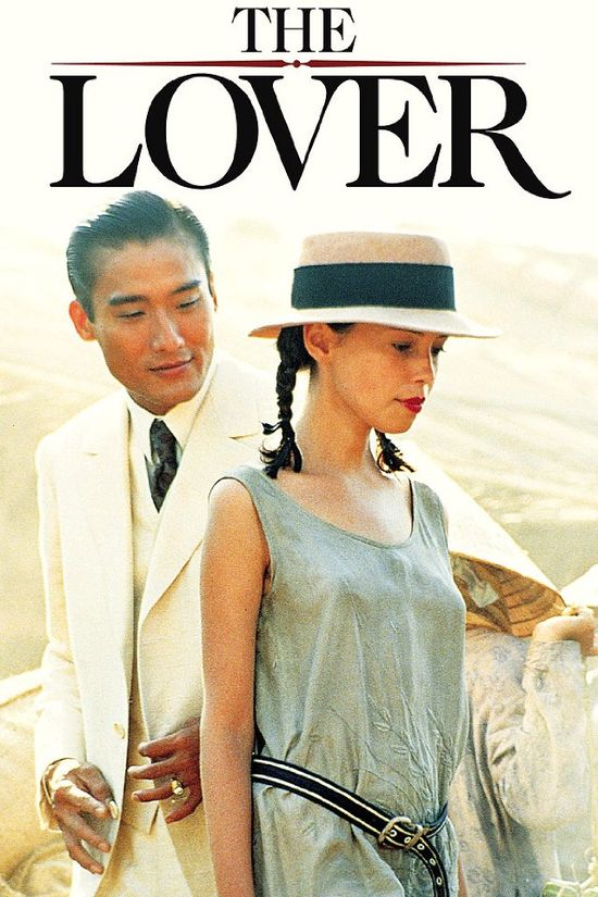 i have simply ADORED this palest pink hat since the very first moment i saw it in this 1992 film *the lover*....starring jane march and tony leung!!!