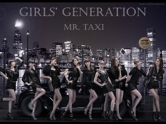 SNSD ? Girl Generation
