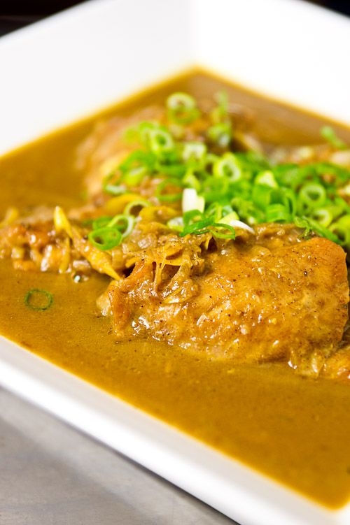 Recipe: Chicken Curry