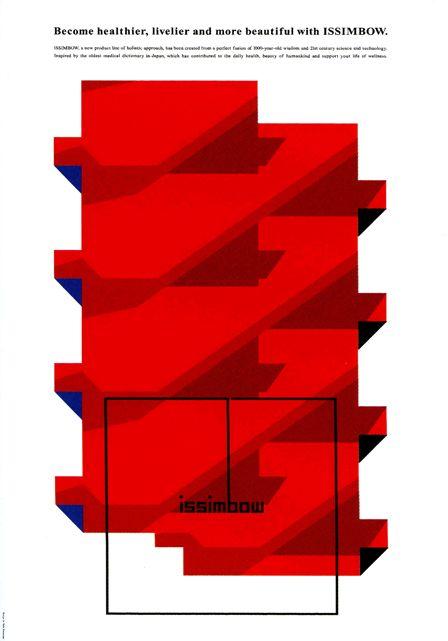 Shin Matsunaga design for ISSIMBOW, Inc
