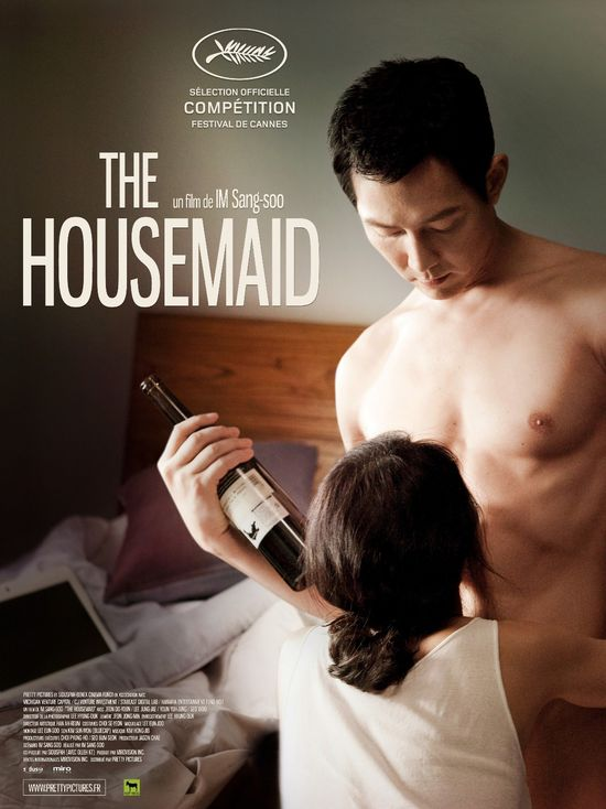 The Housemaid, a good Korean film