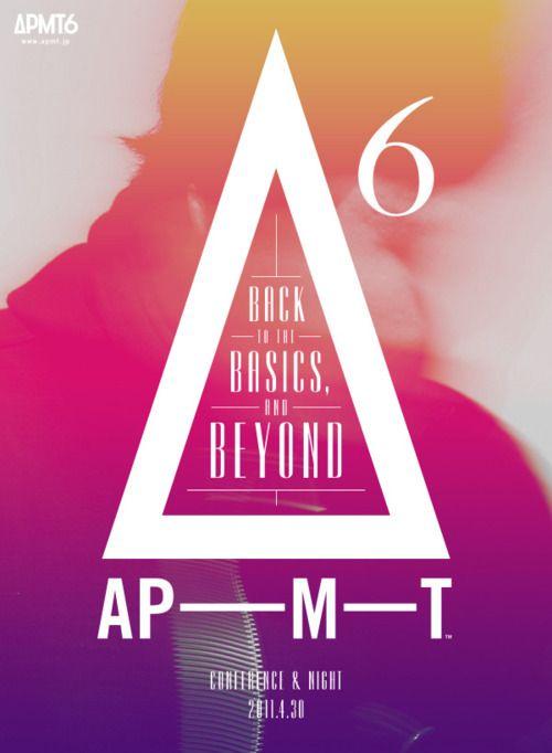 Back to the Basics, and Beyond. APMT6. 2011 - Gurafiku: Japanese Graphic Design