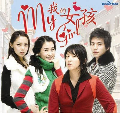 My Girl Korean Drama