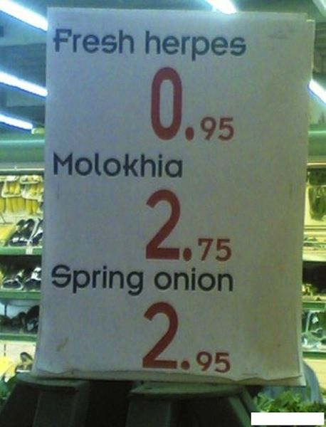 That's it, I'm switching to another grocery store....