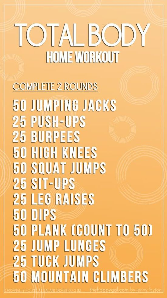 If you are looking for a High Intensity Workout to do at home this is a good one! #highintensity #workout #home #willmakeyousweat #haveyoubeggingformercy