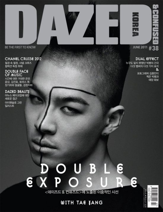 Like many K-Pop stars, his fashion credentials are top notch. Here he is covering the Korean edition of Dazed & Confused .