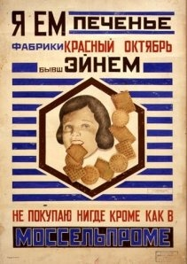 From 1910-1920, the tendency under artists to unite under specific modernist movements, seeking new and incongruous directions, inspirations and generally – forms of visualization, seemed to move towards Russia, where a more severe and clean idea was becoming a common leading trend for artists. Soviet artists and designers attempted to put their talents to use for the new communist state with a general slogan 'Art into Life'.