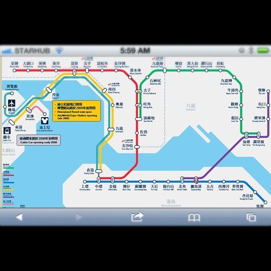 how to use hong kong metro