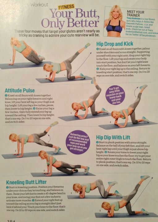 Tracy Anderson targets glutes!