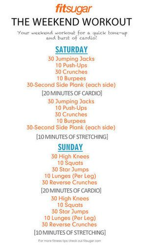 Weekend Workout Poster