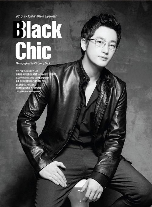 Park Si Hoo ? Korean TV Star