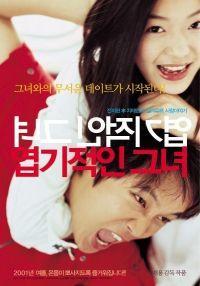 Korean movie My Sassy Girl (2001)...really funny and cute!