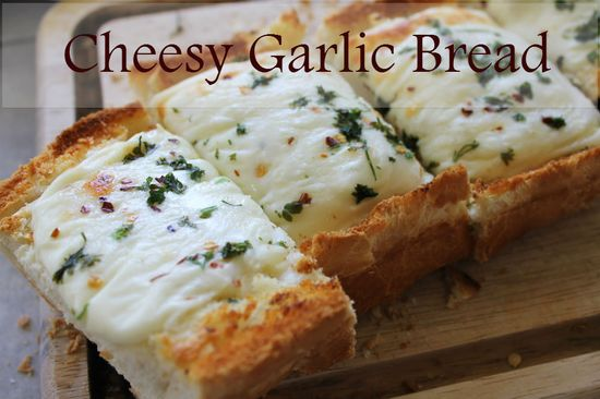 Cheesy Garlic Bread via MissSophisticate.com #cheesy #cheese #garlic #bread #italian #breadsticks #food #recipe #cooking #baking #misssophisticate