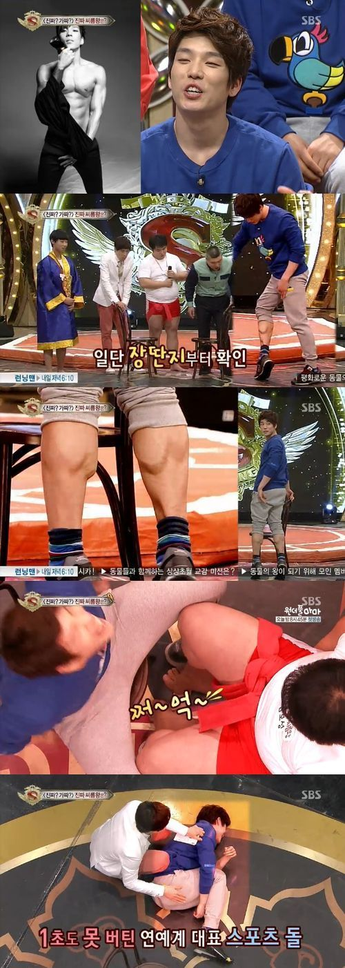 2AM's Changmin shows off his 'celebrity muscles' on 'Star King'