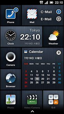 phone ui ux design android
