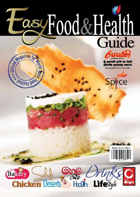 Easy Food & Health Guide  Magazine - Buy, Subscribe, Download and Read Easy Food & Health Guide on your iPad, iPhone, iPod Touch, Android and on the web only through Magzter