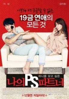My PS Partner- korean movie