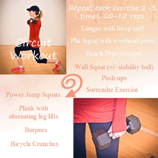 Circuit Workout and #giveaway with Albion Fit! #workout #exercise