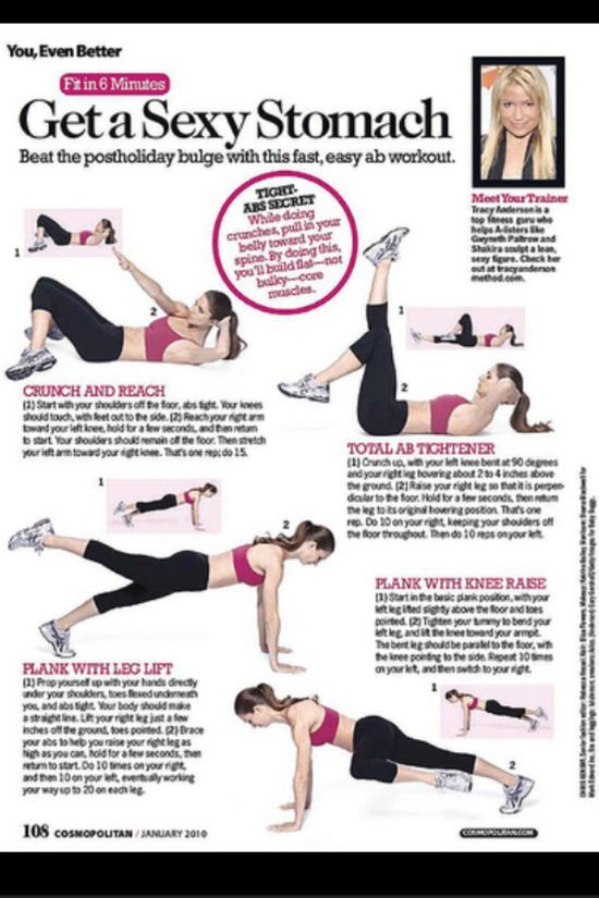 I love Tracy Anderson! Great AB #exercising #physical exercise #physical exertion #Workout Exercises #Workout