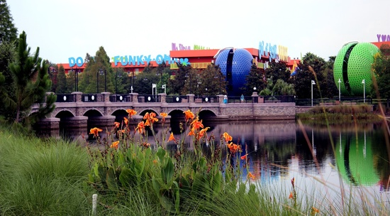 Pop Century Resort, Walt Disney World