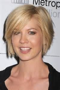 New Hair Styles for Girls: Short Hair Styles For Women Over 50 - Bing Images