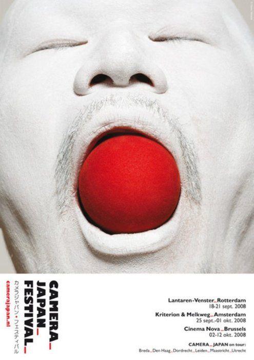 Japanese Poster: Camera Japan Festival. Yasuo Kishibe. 2008 - Gurafiku: Japanese Graphic Design / Brands like us*