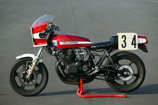 SuzukiGS1000 - Pipeburn - Purveyors of Classic Motorcycles, Cafe Racers & Custom motorbikes