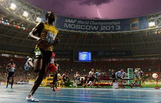 Storm x Bolt