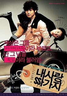 100 Days with Mr. Arrogant - hilarious comedy