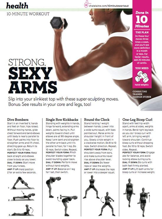 10 minute arm workout