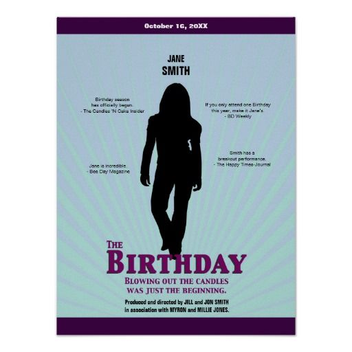The Birthday Movie Poster (Girl)
