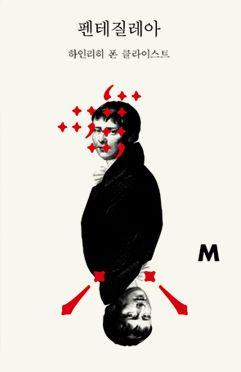 graphic design by 'Workroom'