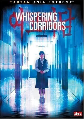 ????  Whispering Corridors