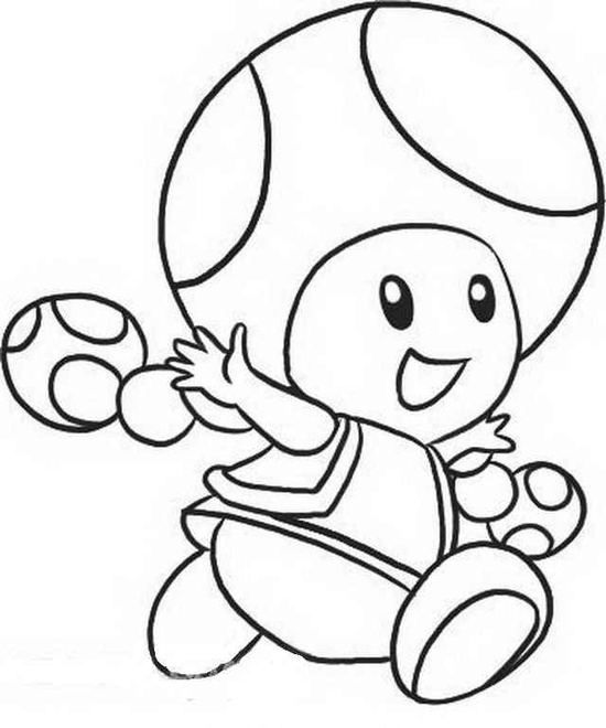Super mario da colorare disegni da stampare gratis for Disegni da colorare super mario
