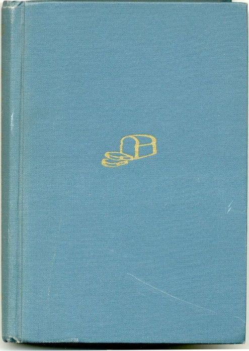 A Blue #3d book cover #cover book
