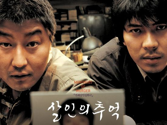 """Memories of Murder - My favourite Korean film"""