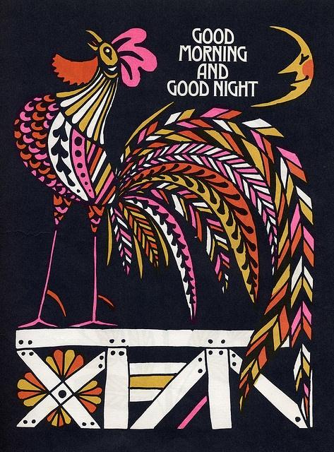 From The Fireside Book of Children's Songs  Illustrations by John Alcorn  1966