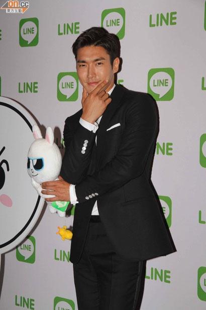 Super Junior's Siwon becomes Asia model of 'LINE' ~ Latest K-pop News - K-pop News