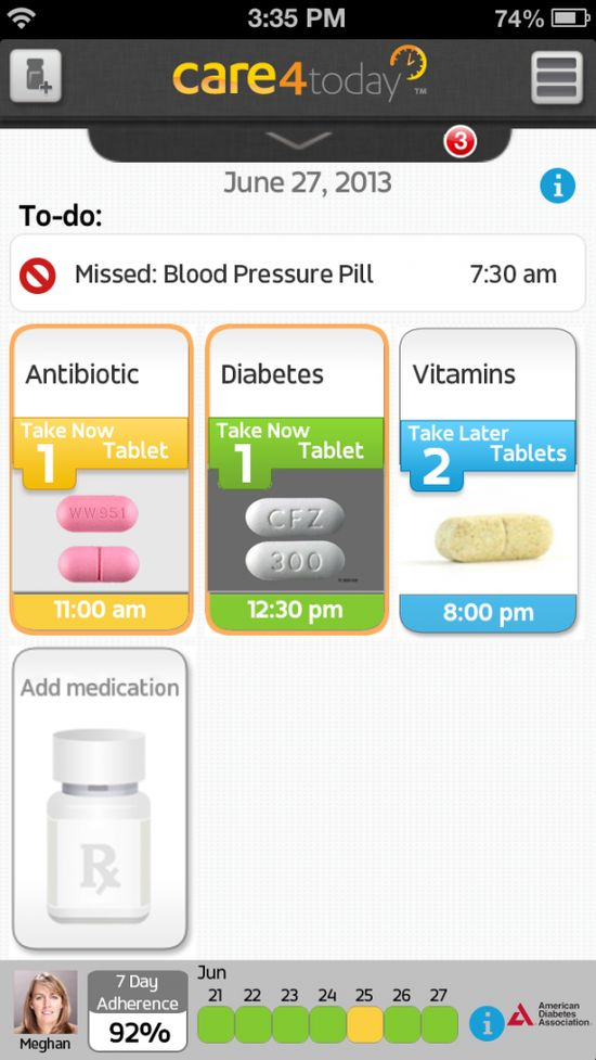 great new health care mgmt app, and it's free!