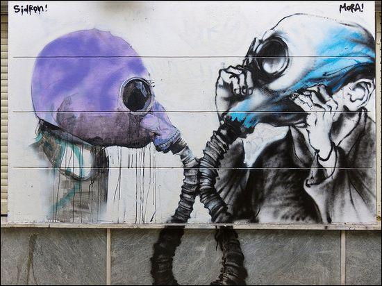 Love Gas Mask Graffiti!  Athens street art (graffiti)