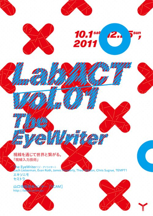 Japanese Poster: LabACT, The EyeWriter. Studio Kanna. 2011