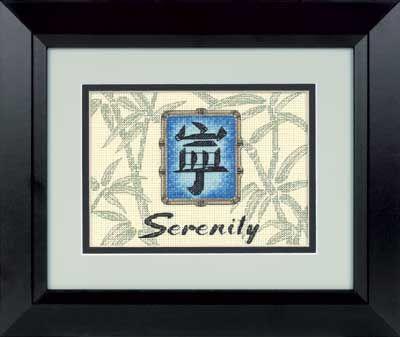modèle serenity
