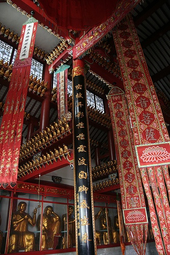 Temple Hangings, China