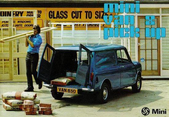 Mini Van vintage advertising