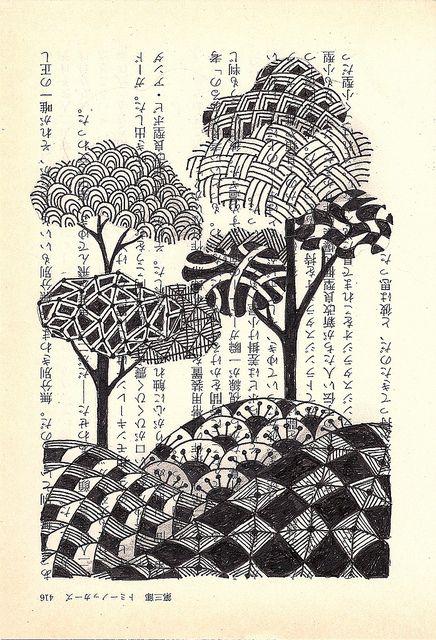 #doodle #zentangle #zendoodle