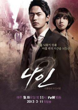 Nine- Nine Times Time Travel (Korean Drama)