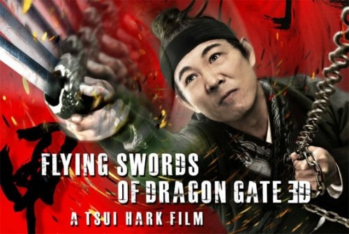 Jet Li in the starring role. Great action-packed martial arts scenes, awesome sword fighting. Scenery was wonderful. The female warriors were excellent. My kind of martial arts fantasy movie. Jet Li still rocks.