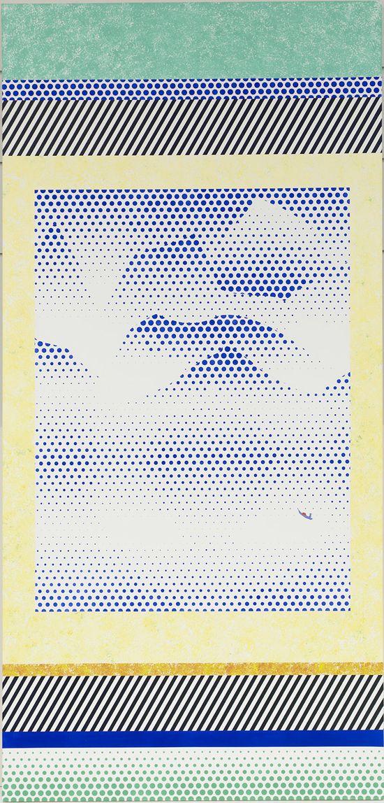 Lichtenstein - Landscape in Scroll (1996)